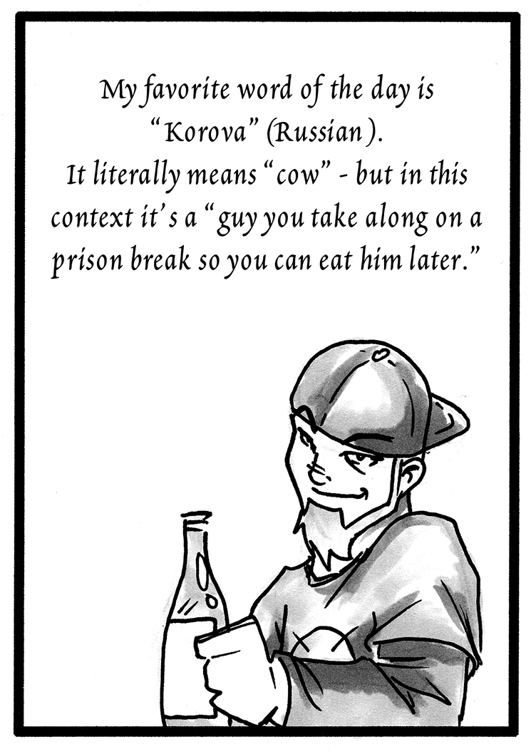 035 – Korova